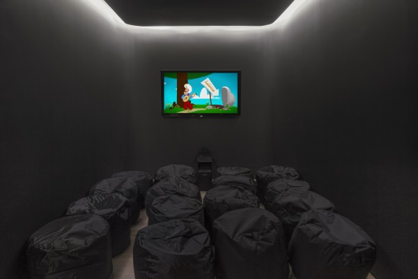 Sala de Video