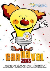 carnaval2015interior copy